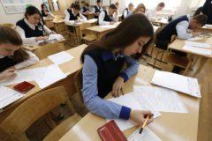 Школьники-инвалиды в 2017 году сдали ЕГЭ лучше обычных учеников