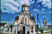 В столице возведен первый храм в честь  императора Николая II и его семьи