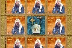 Патриарх Кирилл погасит марку в честь 100-летия восстановления патриаршества