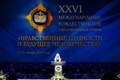 Патриарх Кирилл: Нравственный консенсус – единственное основание для сосуществования культур и народов