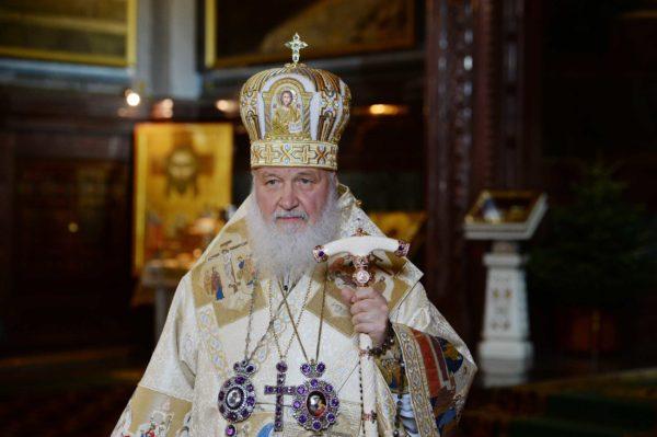 Патриарх Кирилл: Пусть родившийся в Вифлееме Спаситель всех нас вразумит и укрепит на пути к Его Божественному Царству
