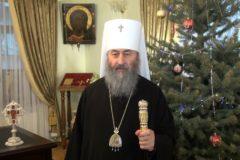 Митрополит Киевский Онуфрий: Лучше быть слугой у Христа, нежели царем у диавола