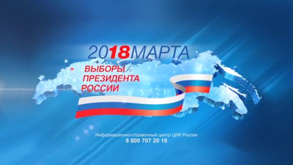Бездомные Москвы смогут проголосовать на выборах президента