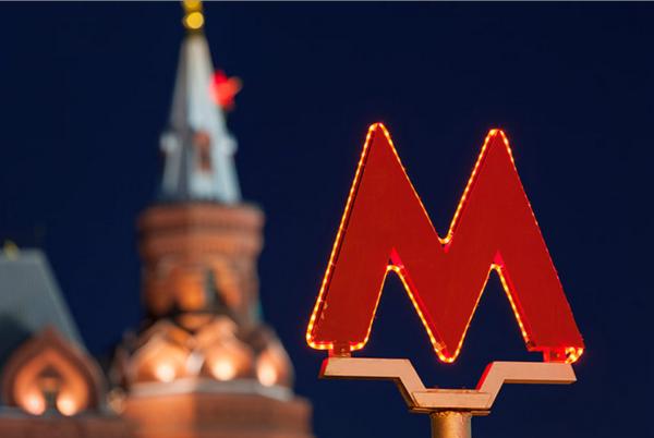 Столичное метро врождественскую ночь будет работать до02:00