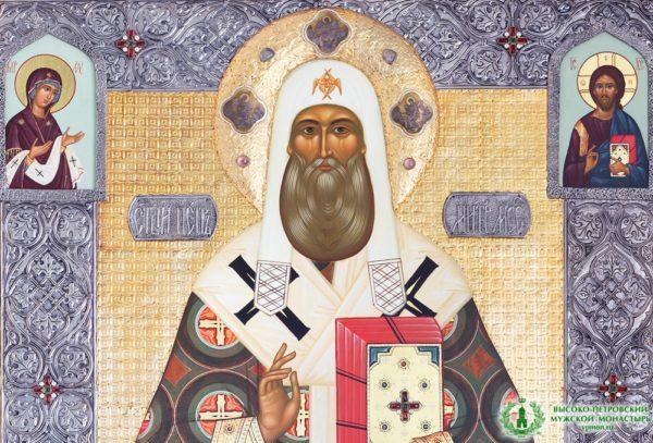 Церковь чтит память святителя Петра, митрополита Московского