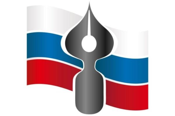 Корреспондент «Правмира» стала победителем новокузнецкого конкурса журналистского мастерства