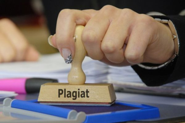 Диссертации заместителей министра образования проверят на плагиат  Диссертации заместителей министра образования проверят на плагиат