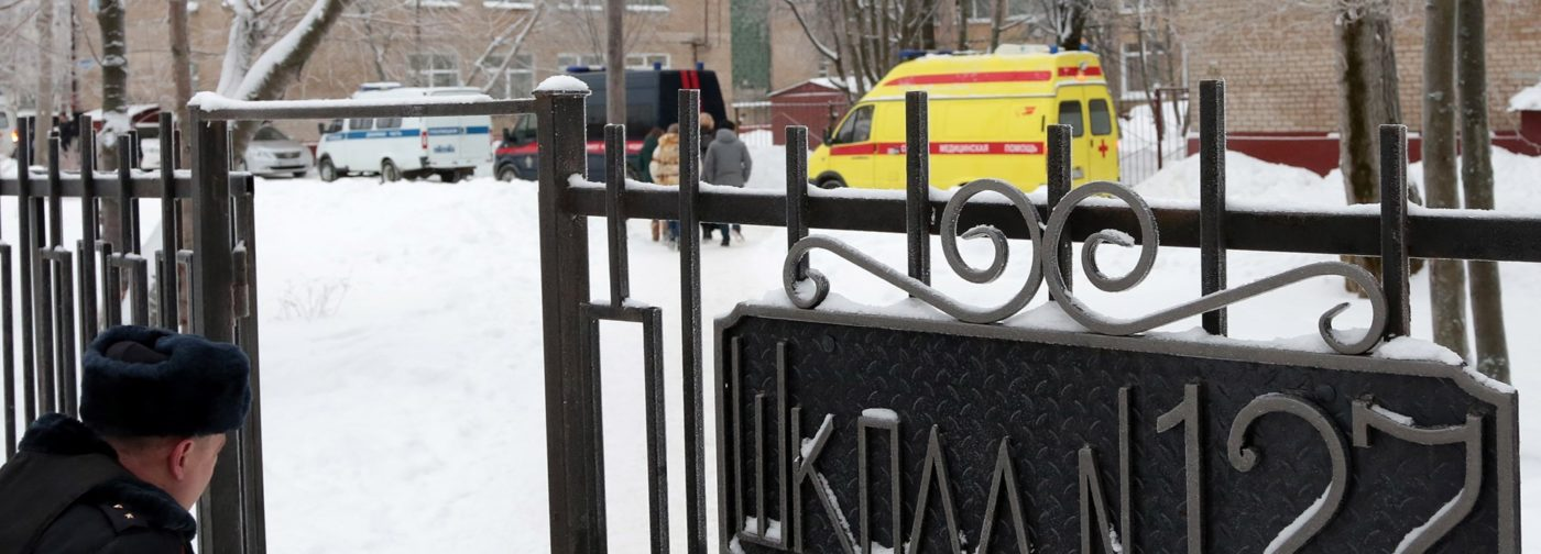 Драка на ножах — что известно о нападении на школьников в Перми