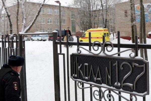 Драка на ножах – что известно о нападении на школьников в Перми