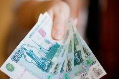 С февраля в России вырастут социальные  выплаты льготникам