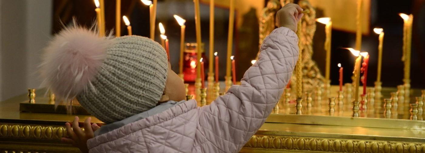 Мы молимся об усопших – и перестаем быть одинокими в горе