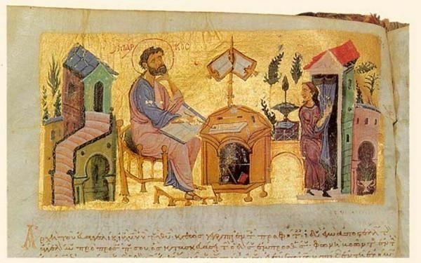 Преподобный Андрей Критский - миниатюра в рукописи XII века