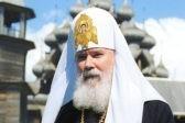 Сегодня – День рождения Святейшего Патриарха Алексия II