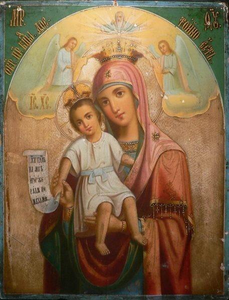 """Молитва """"Достойно есть"""" - икона Богородицы"""
