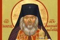 Мордовскому монастырю передадут из Америки мощи святителя Иоанна Шанхайского