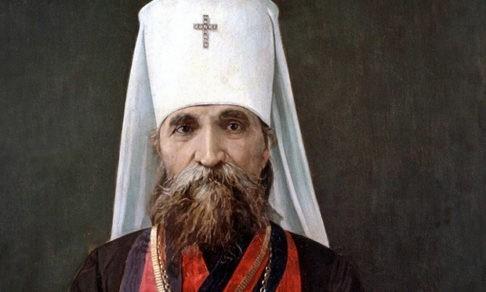 Первый священномученик - как убивали киевского митрополита Владимира