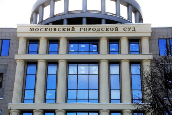 Законность ареста Елены Мисюриной суд проверит 5февраля