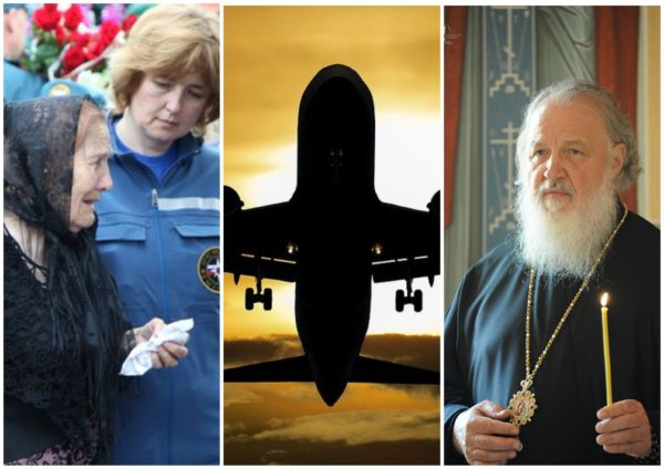 Авиакатастрофа в Подмосковье: что известно на текущий момент