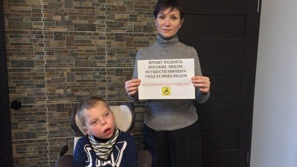 Родители просят увеличить пособие по уходу за детьми-инвалидами