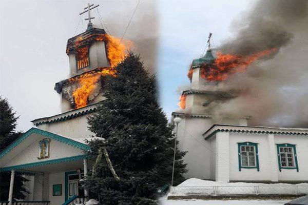 В Казахстане сгорел 140-летний православный храм