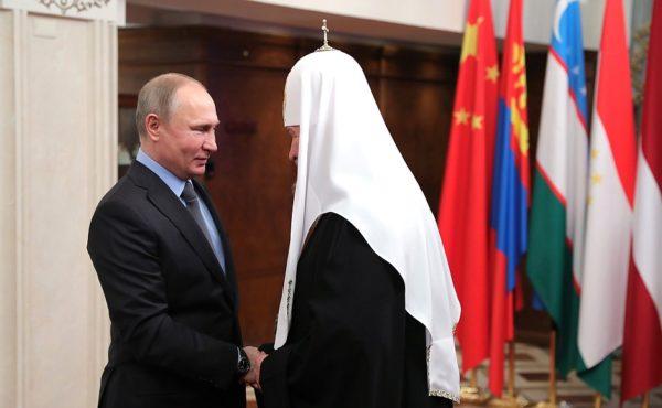 Президент России поздравил Патриарха Кирилла с годовщиной интронизации