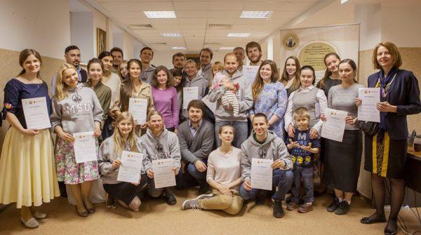 Фонд Андрея Первозванного подготовит молодых социальных лидеров в столичном регионе