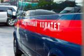 СКР: При пожаре в Кемерово погибли 60 человек
