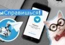 Бот ученый: какие ответы дает новый сервис о русском языке