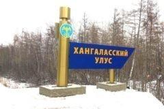 Семьи из якутского села усыновили сирот и тем спасли от закрытия местную школу