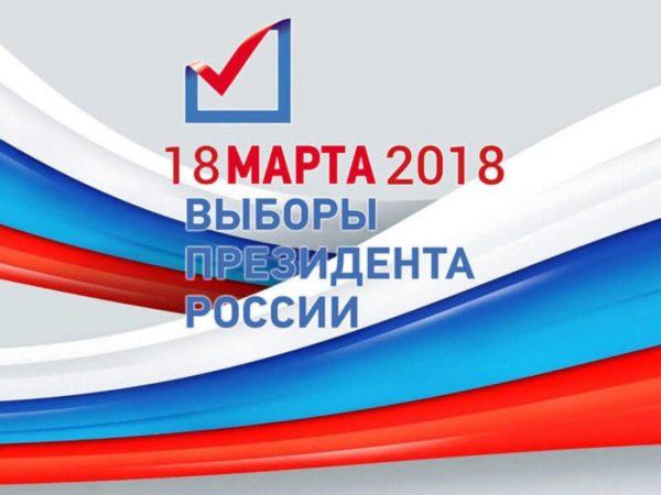 ЦИК попросил добровольцев помогать пенсионерам и инвалидам на выборах