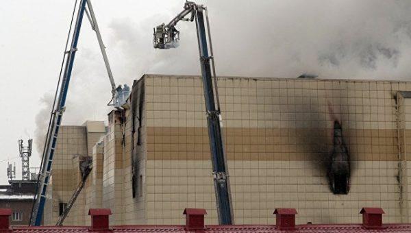 Пожар в Кемерово: оперативный штаб сообщает о семи погибших