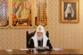Патриарх Кирилл: Храмы в вузах — это место, по которому профессура и студенчество судят о Церкви