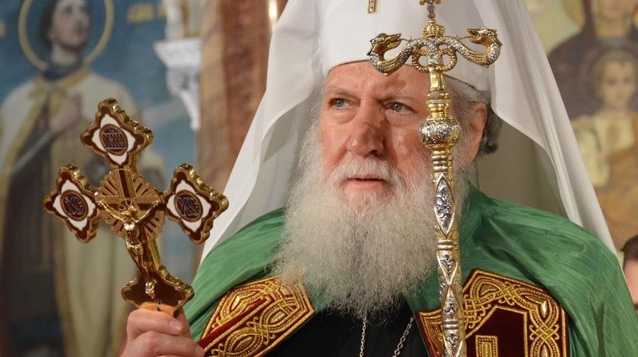 Патриарх Болгарский Неофит: Мы с радостью ожидаем приезда Патриарха Кирилла