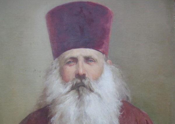 Церковь чтит память священномученика Михаила Лисицына