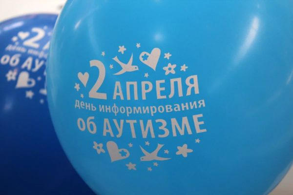 Российские города включат синюю подсветку в знак поддержки людей с аутизмом