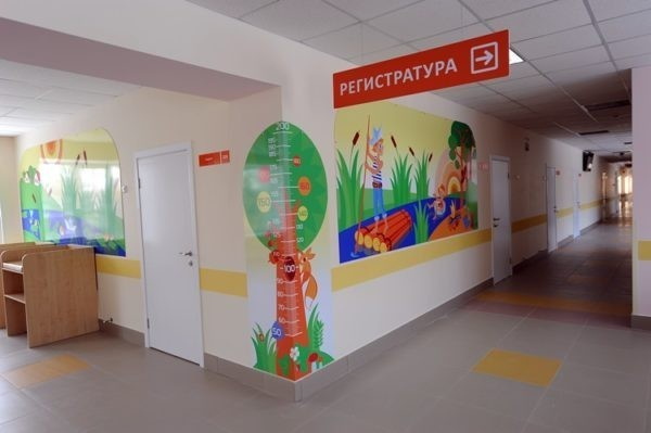 Детские поликлиники дооснастят на 10 млрд рублей