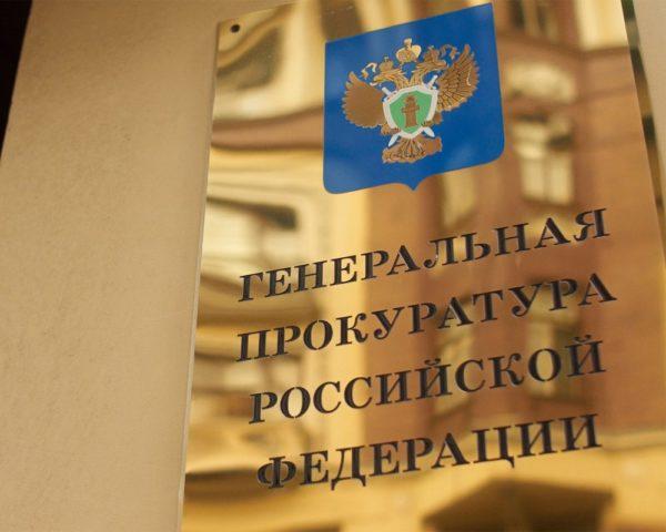 Генпрокуратура и МЧС проверят все торговые центры России после пожара в Кемерово