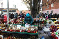 Руководители НКО призывают не торопиться с денежными сборами пострадавшим в Кемерово
