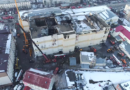 Троих детей из горящего торгового центра в Кемерово спас кадет МЧС