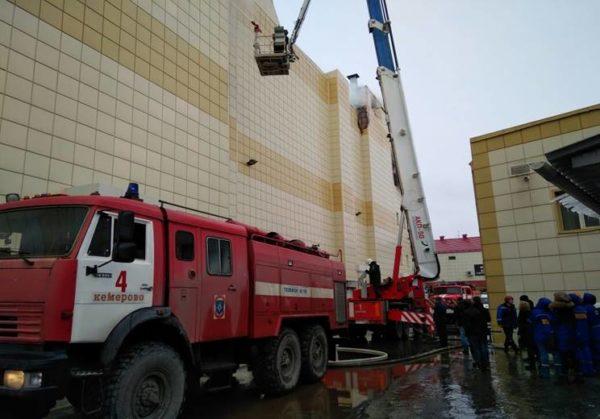 Пожар в Кемерово: 56 погибших, около 16 пропавших без вести