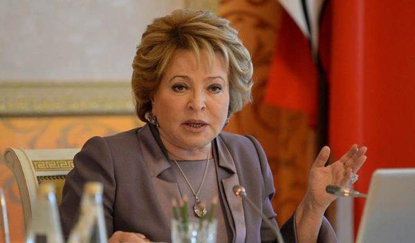 Валентина Матвиенко предложила отказаться от системы ОМС