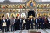 Создатели храма в Троицке получили патриаршие медали