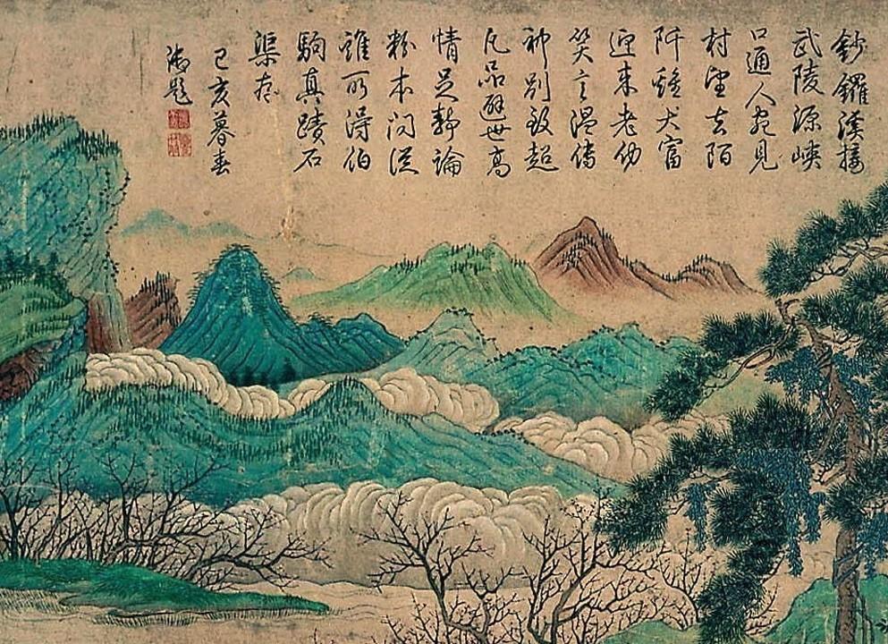 Китайские стихи картинки