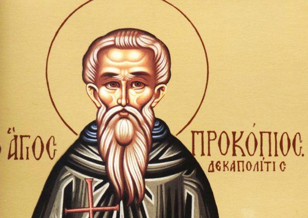 Церковь чтит память преподобного Прокопия Декаполита
