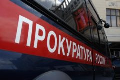 Родственники жертв пожара в Кемерово подали в прокуратуру жалобу на бездействие спасателей