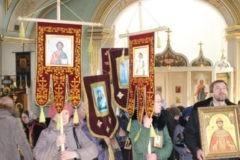 Паломники пройдут около 3000 км в память о расстреле Романовых