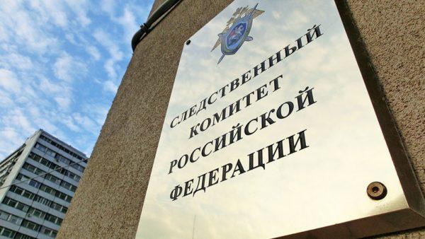 Украинский пранкер заочно арестован за ложную информацию о количестве жертв в Кемерово