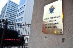 СКР: Пожарные выходы в сгоревшем кемеровском торговом центре  были заблокированы