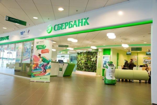 Офисы «Сбербанка» будут помогать потерявшимся детям