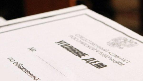 Проигнорировавший жалобы о насилии в семье серпуховской полицейский предстанет перед судом